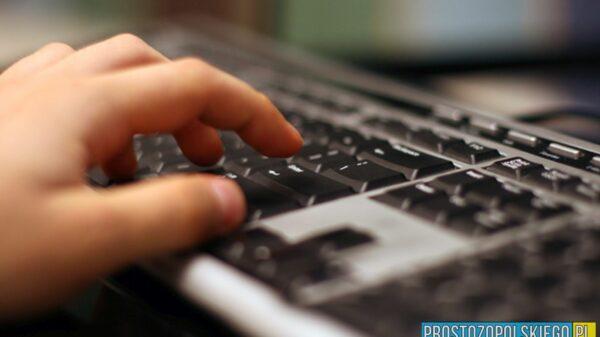 oszustwa internetowe, zgłaszanie oszustwa, zgłoaszanie oszustwa internetowego,