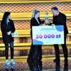58 Festiwal w Opolu. Karolinka dla Ani Byrcyn, nagroda publiczności dla Janka Traczyka.(Zdjęcia)